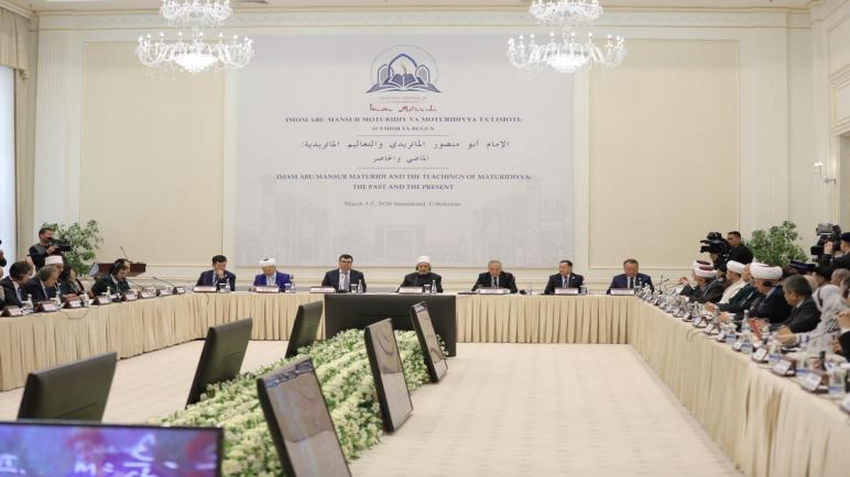 أكاديميون يبينون سمات منهج الماتريدي في مؤتمر دولي بأوزباكستان