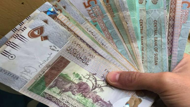 اسعار الجنيه السوداني اليوم الثلاثاء في البنك المركزي