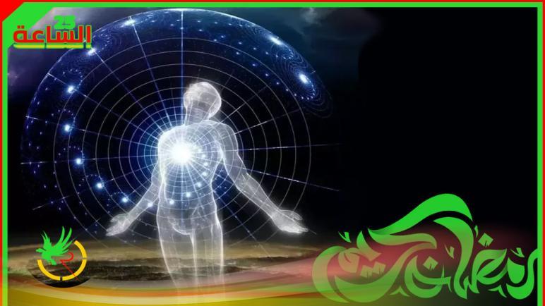 """"""" الروح .. الروح """" 4 ــ الله إختص الروح بالكمال"""