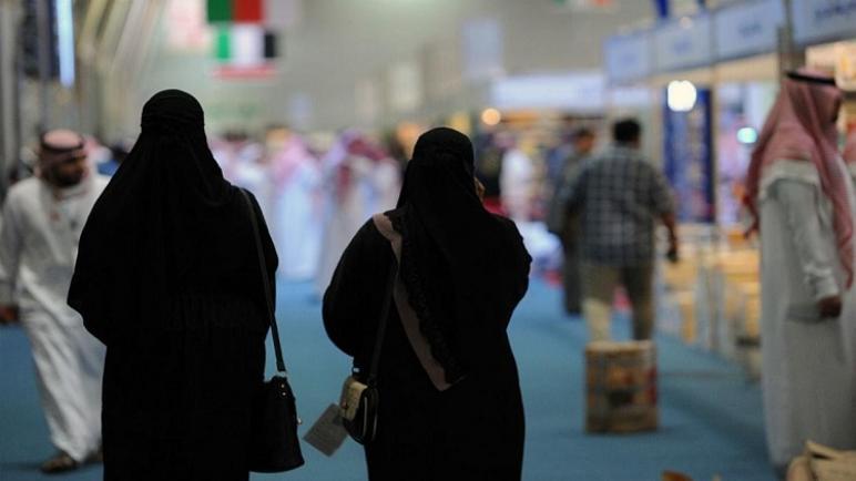 إعدام امرأة في السعودية
