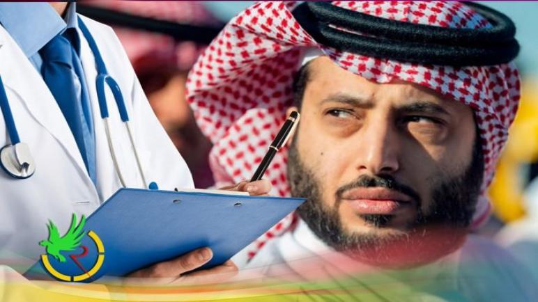 تركي آل الشيخ يصدر بيان للرد على الاهلي