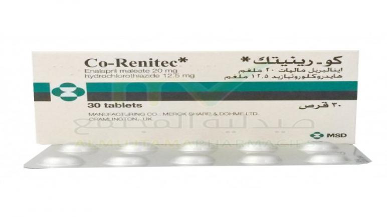 دواء كو-رينيتك Ko-Renetec ضبط الضغط