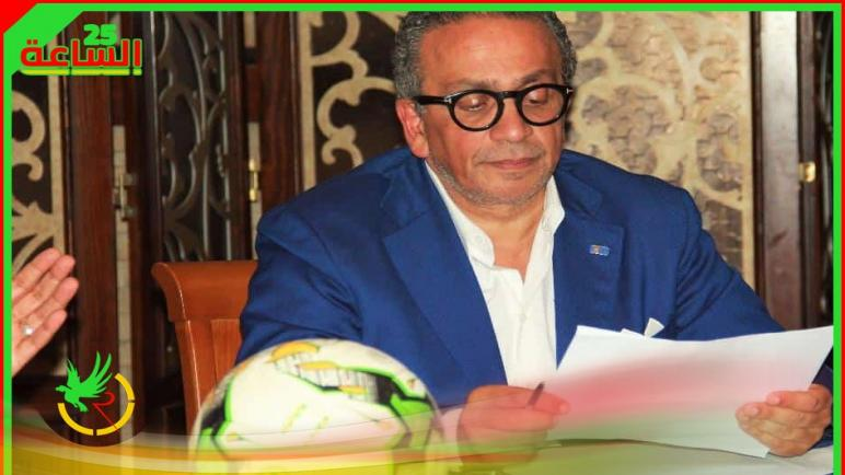 عمرو الجنايني لم يفعل شئ.. من البطل الذي تصدى لمرتضى منصور؟
