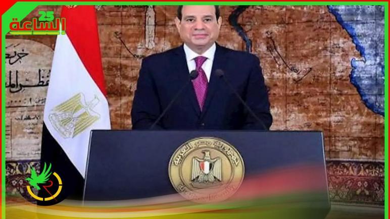 كلمة السيسي وردود أفعال المصريين عليها