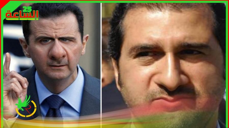 مخلوف وأسد