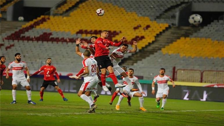تأجيل مباراتين للزمالك في الدوري المصري