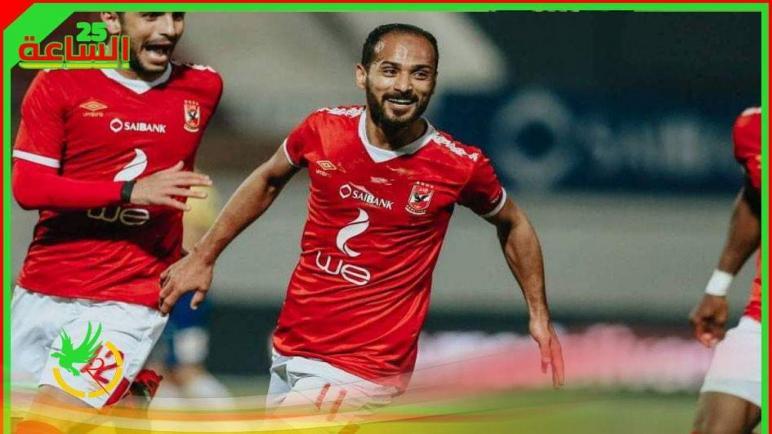سبب غضب وليد سليمان في مباراة السوبر المصري