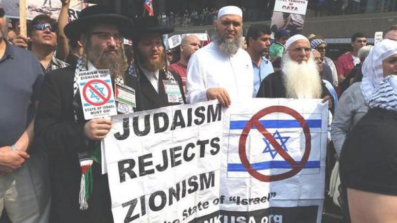 المزاعم العنصرية اللاهوتية الصهيونية