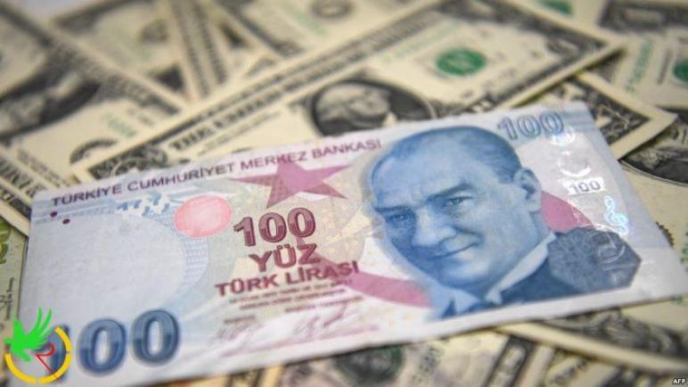 اسعار العملات اليوم الثلاثاء 23 ابريل 2019
