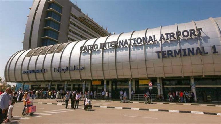 ضبط مهرب مخدرات في مطار القاهرة الدولي