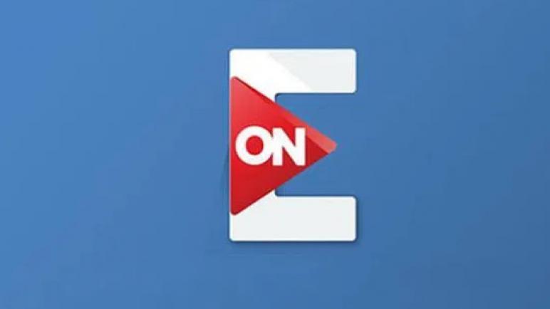 تردد قناة on e الجديد 2020