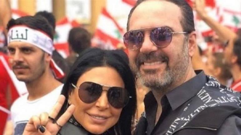 وائل جسار وزوجتة يشاركان المتظاهرين فى لبنان برقصة الدبكة