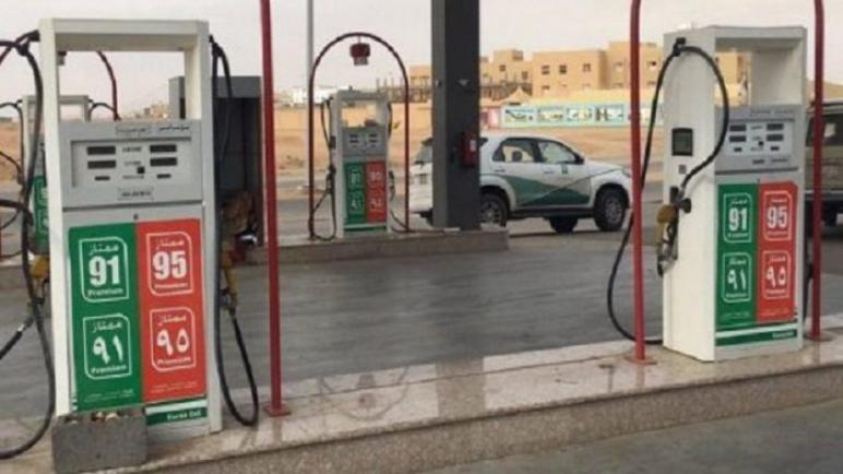 اسعار البنزين في السعودية.. ماذا يحدث في السوق المحلية؟