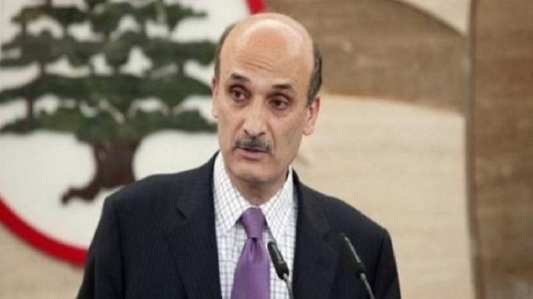 استقالة وزراء سمير جعجع من الحكومة اللبنانية
