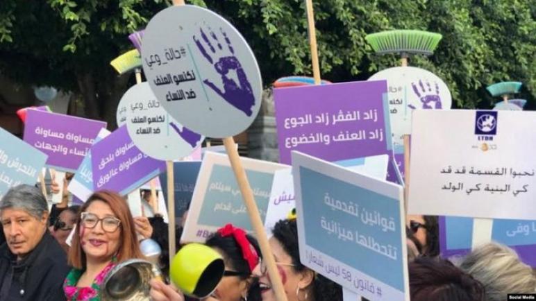 احتجاج منظمات تونسية على العنف ضد المرأة