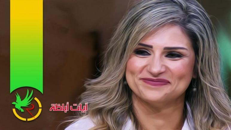 آيات أباظة : زوجة عمرو محمود ياسين فى سطور