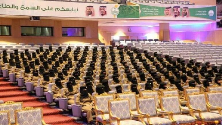 السعودية.. تخريج 178 مجندة في الامن العام السعودي