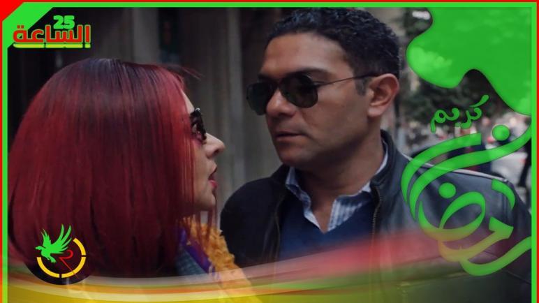 بـ 100 وش الحلقة 28 نيللى كريم واسر ياسين يدبران خطتهما للهرب