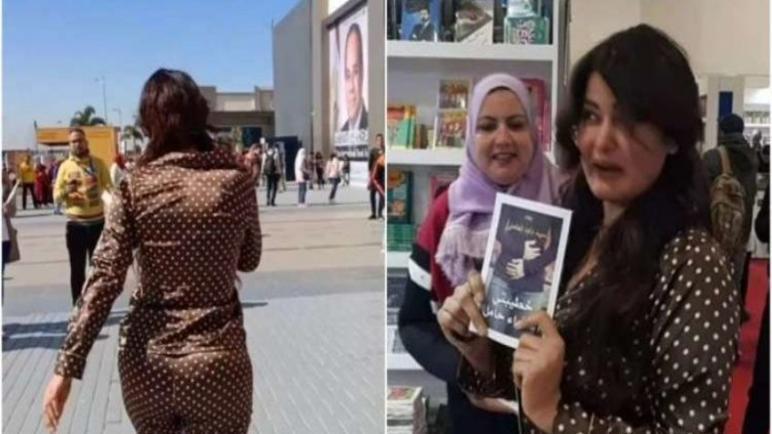 شاهد فضيحة سما المصرى بالبيجامة والشبشب بمعرض الكتاب وطردها من المعرض
