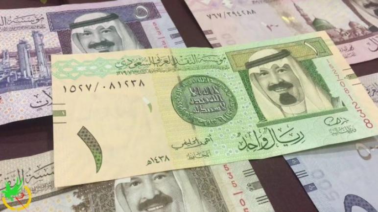 أسعار العملات العربية أمام الجنيه المصري